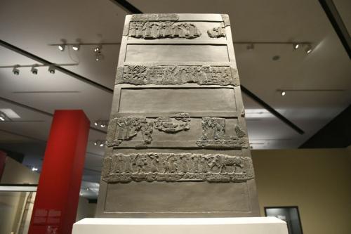 Obelisco de Rassm. Nimrud