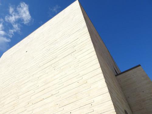 Detalle de la vista exterior del Museo del Pan