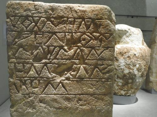 Lápida funeraria con inscripción, 100-50. a. C