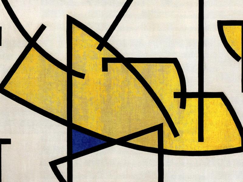 Fragmento de una obra de Jesus Rafael Soto